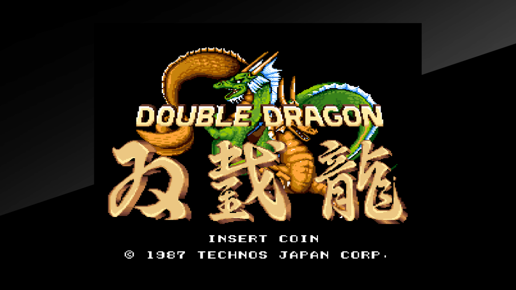 arcade-archives-double-dragon_20161003022419